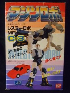 Wrestlerrobo-boxed.jpg