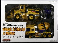 Wheelloadermixer-box.jpg